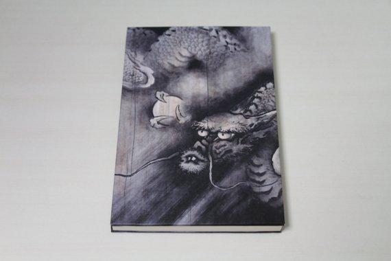 御朱印帳 東福寺京都東福寺에 대한 이미지 검색결과