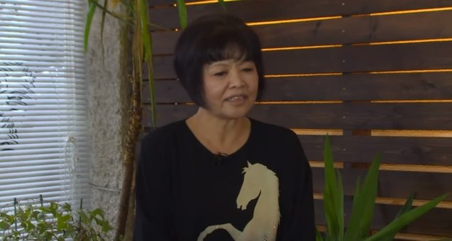 Image result for 松原照子