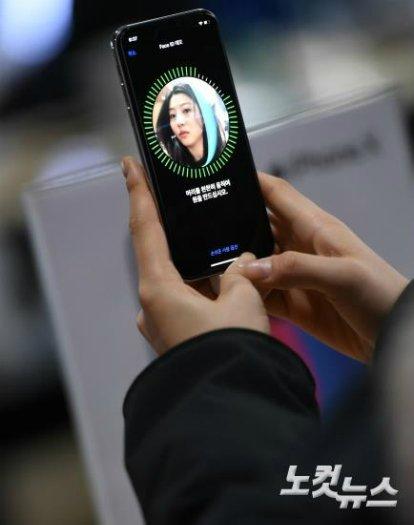 20171129202014331620 - 최신 아이폰을 굳이 사지 않아도 되는 이유 8
