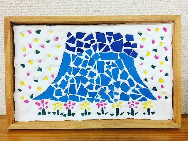 劇的ビフォーアフター 富士山 デザイン에 대한 이미지 검색결과