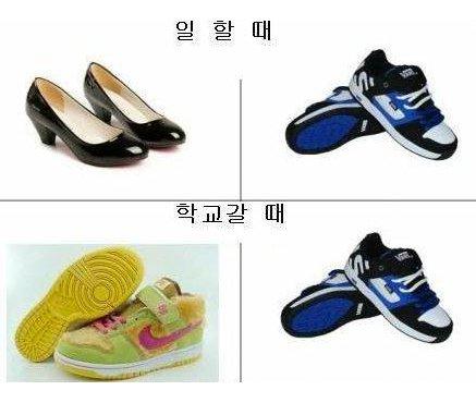 5908486d5f46f - 남성과 여성의 차이를 보여주는 '특별한 날 신는 신발'