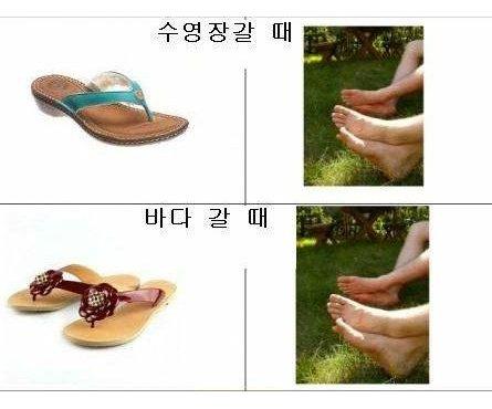 5908486ec29cf - 남성과 여성의 차이를 보여주는 '특별한 날 신는 신발'