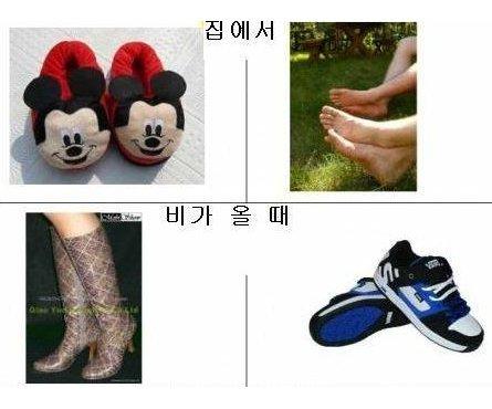 5908486f76cf2 - 남성과 여성의 차이를 보여주는 '특별한 날 신는 신발'