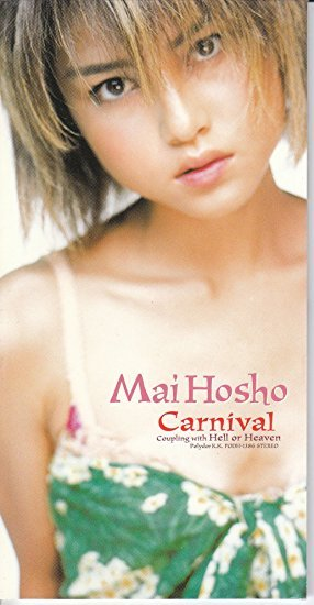 宝生舞 Carnival에 대한 이미지 검색결과