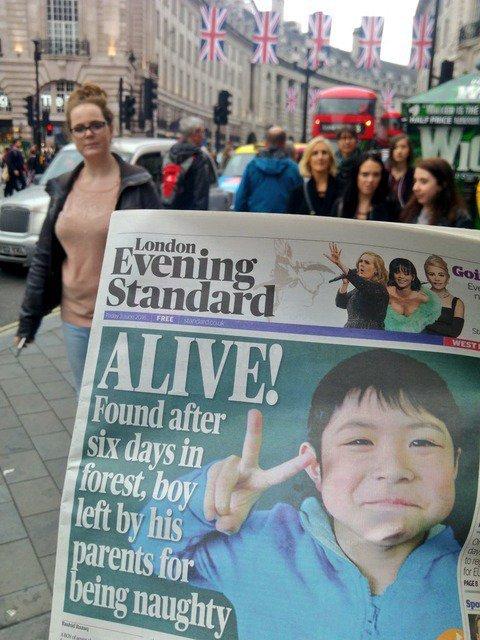 田野岡大和 ロンドン新聞에 대한 이미지 검색결과