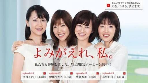 石川秀美에 대한 이미지 검색결과
