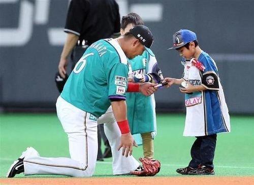 田野岡大和 野球에 대한 이미지 검색결과
