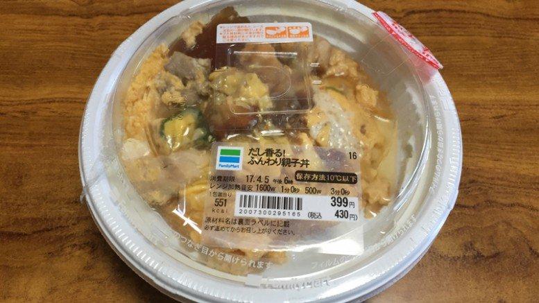 だし香る!ふんわり玉子の親子丼 ファミマ에 대한 이미지 검색결과