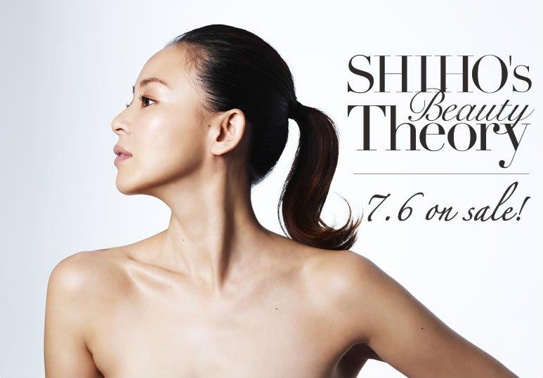 Image result for SHIHO