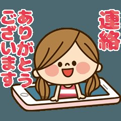 動く!かわいい主婦の1日【敬語】에 대한 이미지 검색결과