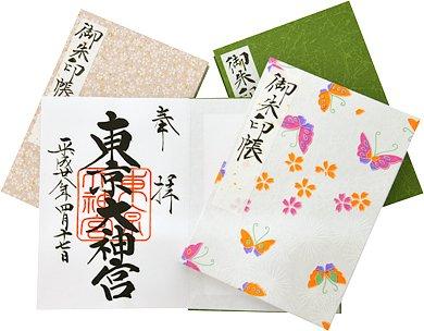 御朱印帳 東京大神宮東京大明神에 대한 이미지 검색결과