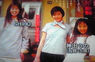 Image result for SHIHO プチセブン