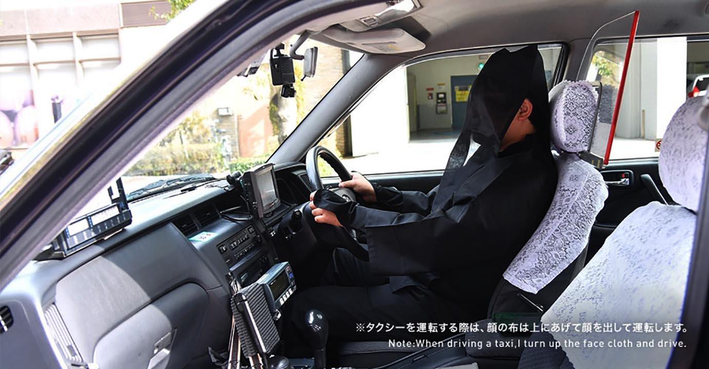 kuroko-taxi1