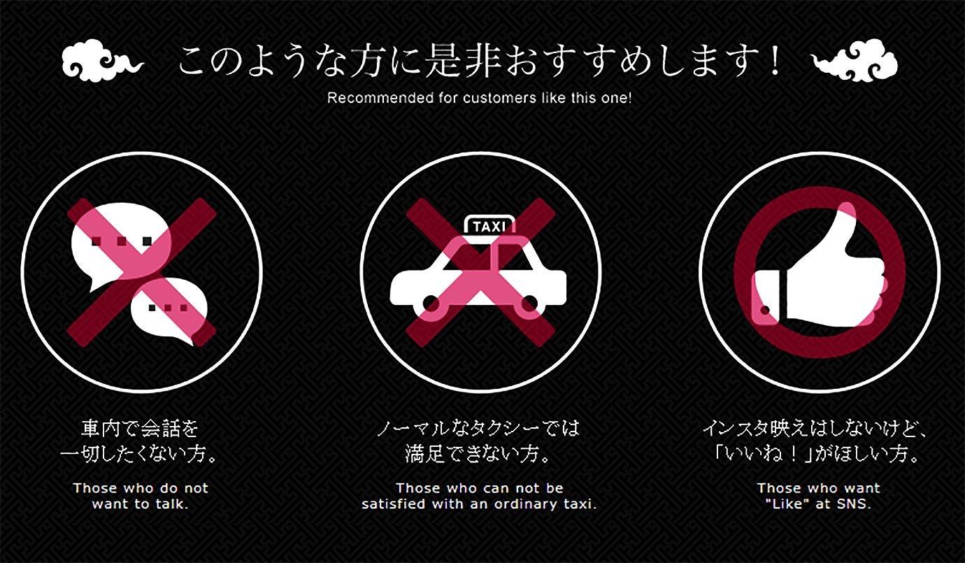 kuroko-taxi3