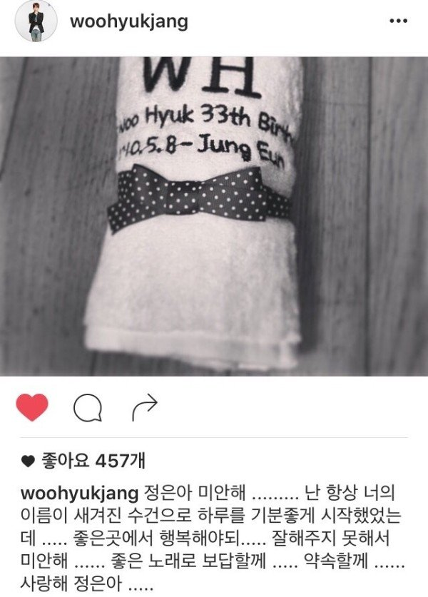 lbmeoo7otyd7zujpjeap - '죽은 팬'이 준 선물 간직하고 있는 아이돌 출신 스타의 애틋한 '팬사랑'