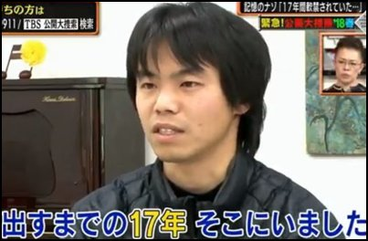 Image result for 和田竜人