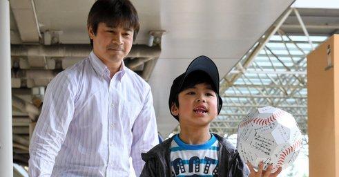 田野岡大和 退院에 대한 이미지 검색결과