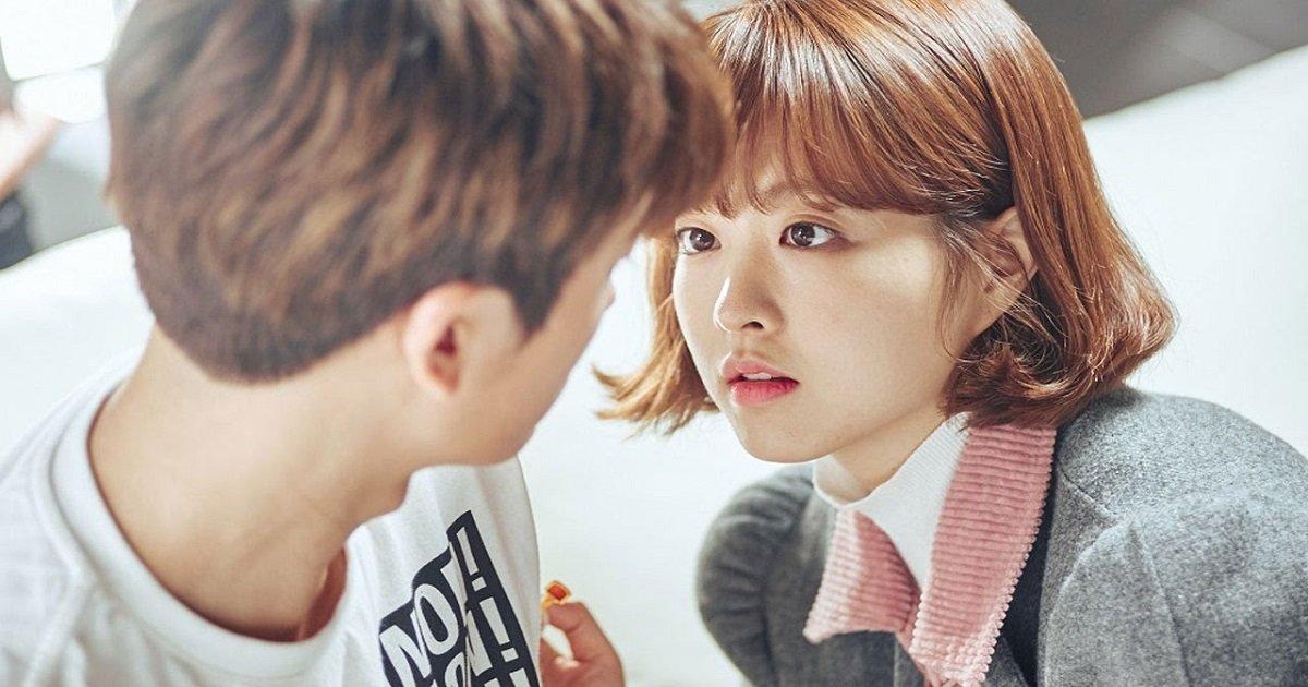 tvN '힘쎈 여자 도봉순'