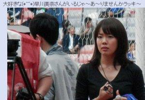 早川美奈 SSH에 대한 이미지 검색결과