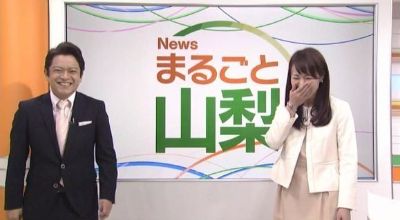 不倫騒動NHKアナウンサー早川美...