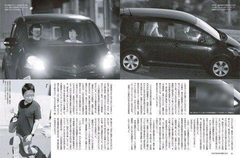 斉藤孝信 早川美奈에 대한 이미지 검색결과