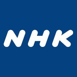 NHK에 대한 이미지 검색결과