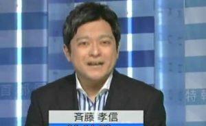 斉藤孝信에 대한 이미지 검색결과