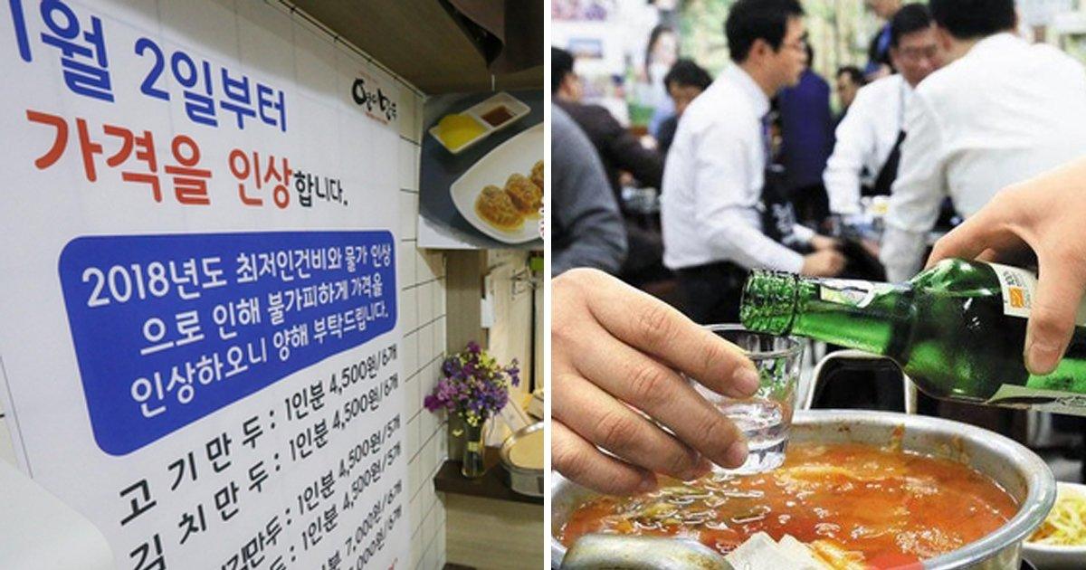 article thumbnail 3 - 최저임금 오르자 소주값 '6천원'까지 올리는 식당들