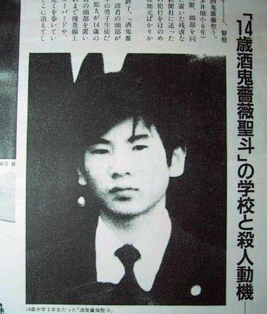東慎一郎에 대한 이미지 검색결과