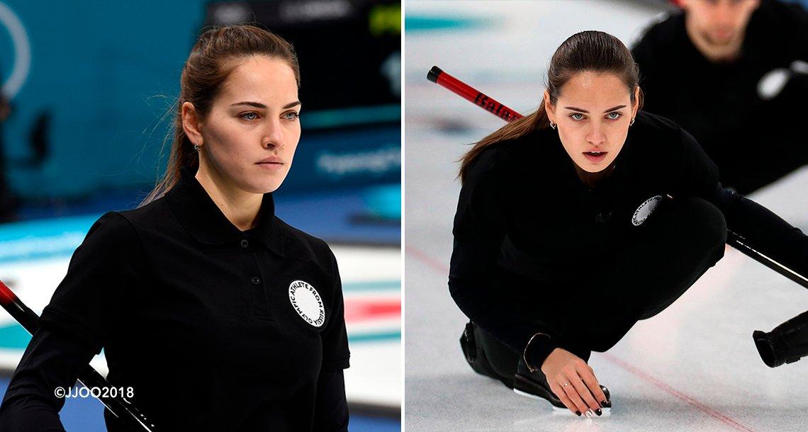 cover 4anaa.png?resize=300,169 - A jogadora de curling que está encantando a todos nos Jogos Olímpicos de Inverno