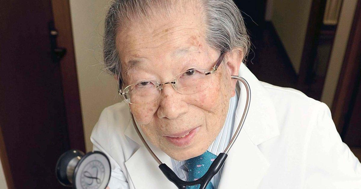 cover223.jpg?resize=412,232 - Este doctor Japonés de 105 Años tiene varios consejos saludables muy importantes para ti
