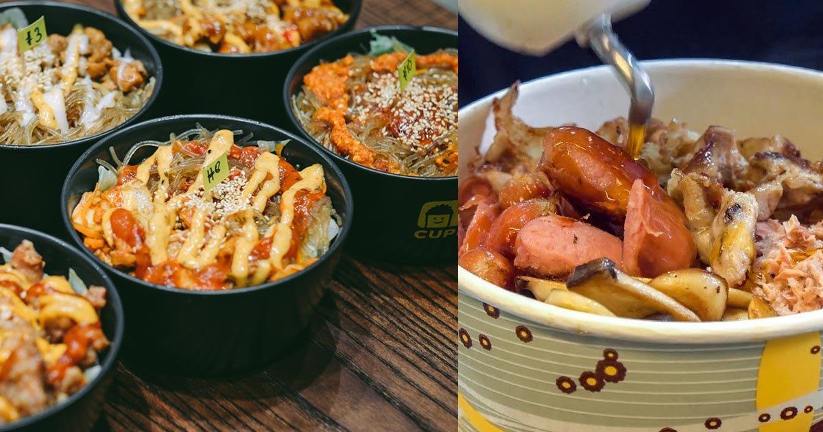 cupbop.jpg?resize=300,169 - Essa deliciosa comida de rua com certeza te fará querer visitar a Coreia do Sul!