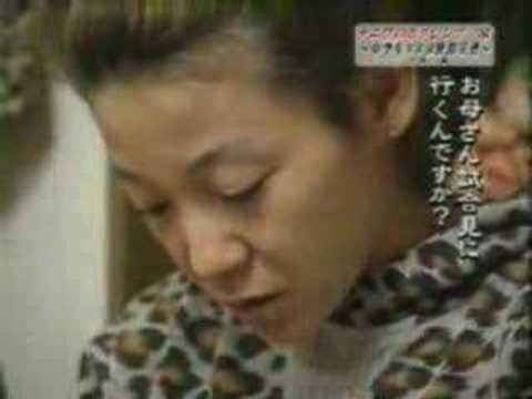 亀田興毅 母親에 대한 이미지 검색결과