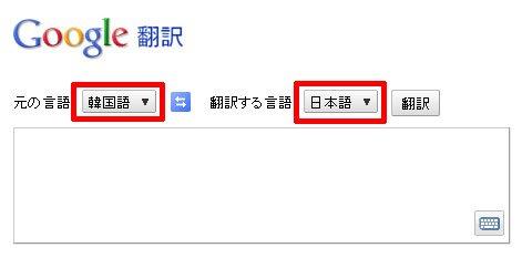 ハングル グーグル翻訳에 대한 이미지 검색결과
