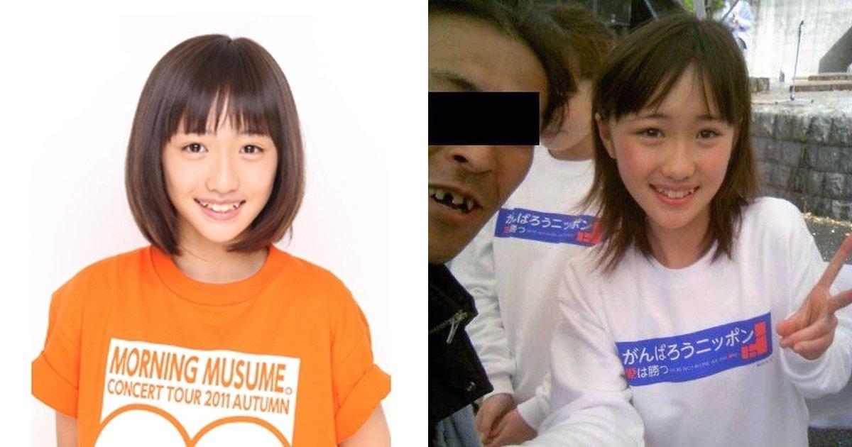 """e384b9e384b4e38587e384b9e384b4e38587e384b9 - 팬을 보고 """"노숙자 같다""""고 비하 발언했던 일본 걸그룹 멤버"""