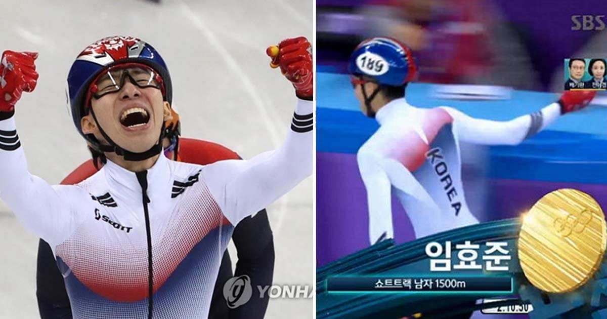 ebacb4eca09c 1 ebb3b5ec82ac 25.jpg?resize=648,365 - 남자 쇼트트랙 1500m, 올림픽 신기록 경신하며 한국에 첫 '금메달' 안겨준 '오뚝이' 임효준