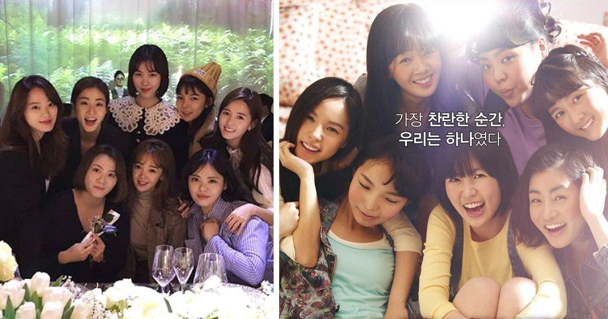 ec8da8eb8b88.png?resize=300,169 - 태양♥민효린 결혼식에서 7년만에 모인 '써니' 멤버들의 단체사진