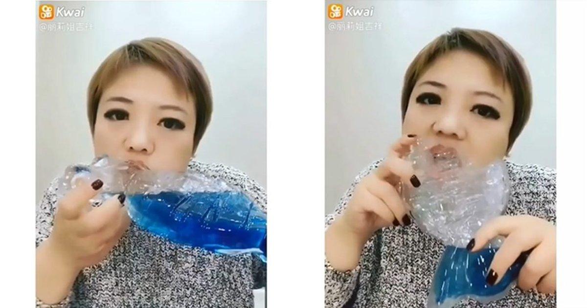 ec96bcec9d8c - 중국에서 '얼음을 먹는 먹방'이 엄청나게 유행인 이유 (영상)
