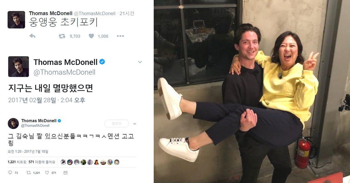 ed86a0eba788ec8aa4 - '트위터 한글 요정'인 할리우드 배우와 개그우먼 '김숙'이 만난 사연은?