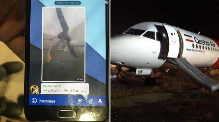 elmrq973sw7998lqn580 - 「65人全員死亡」ある飛行機で彼氏が送信した最後のメールを見て涙を流す彼女