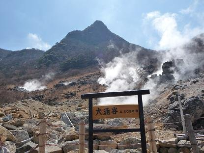 「箱根山の噴火 大涌谷付」の画像検索結果