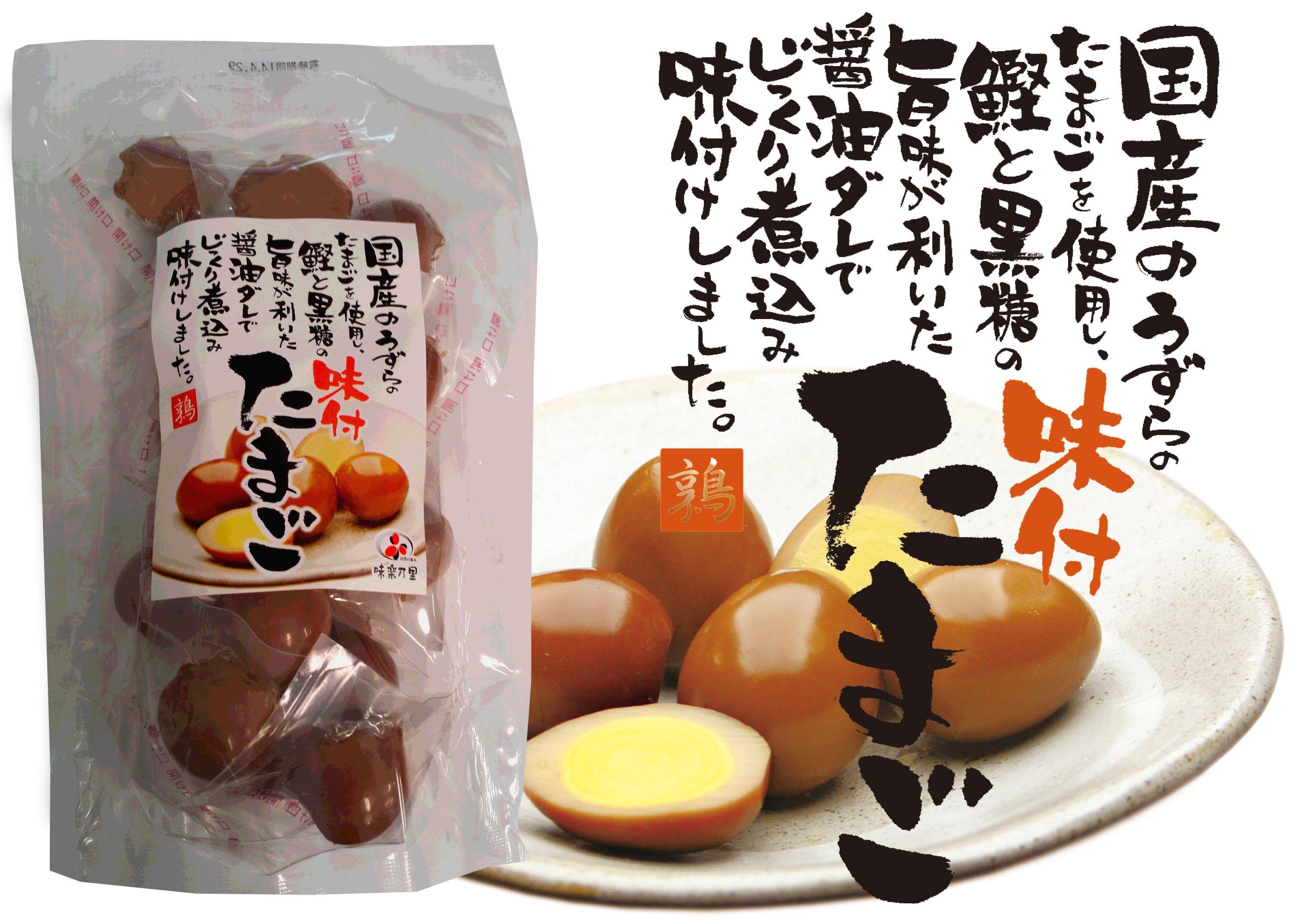 Image result for 成城石井 国産味付け鶉の卵