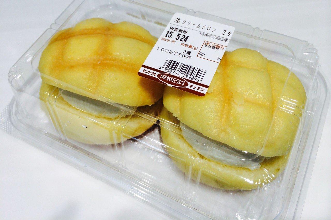Image result for 成城石井 生クリームメロンパン