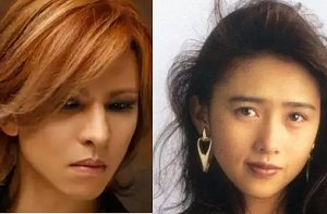 Image result for YOSHIKI 工藤静香