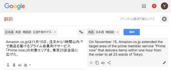 インターネットで独和翻訳에 대한 이미지 검색결과