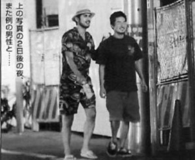 Image result for 平井堅 氷川きよし