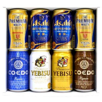 プレミアムビール에 대한 이미지 검색결과