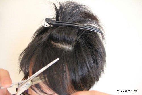 メンズセルフカット 前髪
