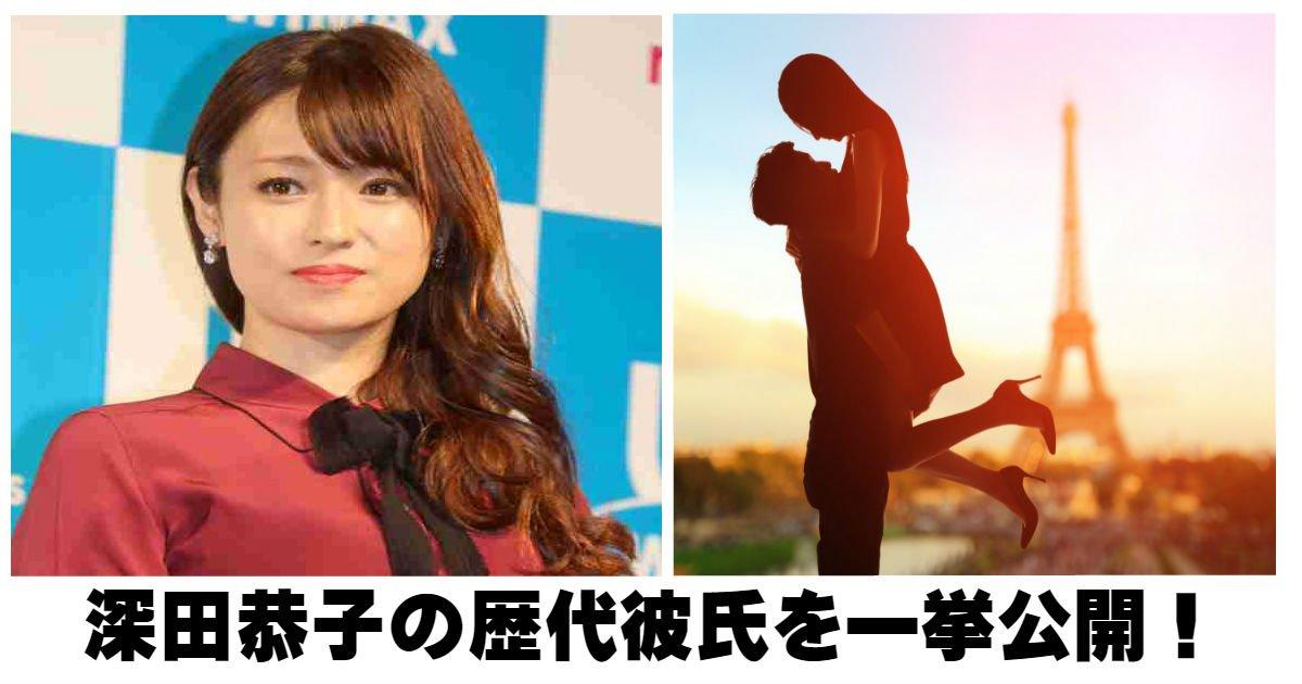 huka.jpg?resize=300,169 - 【まとめ】人気女優・深田恭子の歴代彼氏を一挙大公開します