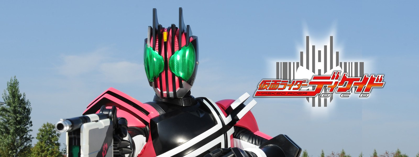 img 5a7290fe826d7.png?resize=1200,630 - 「仮面ライダーディケイド」で人気が出た若手俳優は?